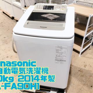 ⑪Panasonic 全自動電気洗濯機 9.0kg 2014年製...