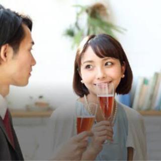 婚活事業のお手伝い頂ける方募集‼︎「単発3万円」
