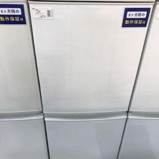6ヵ月動作保証付 SHARP 2ドア冷蔵庫 137L 20…