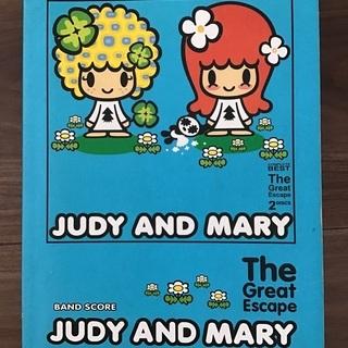 バンドスコア JUDY AND MARY