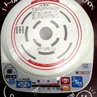 【中古品】PLACOM卓上IHクッキングヒーターPLM-2970...