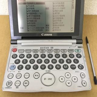 Canon wordtank G90 中国語モデル(良品)