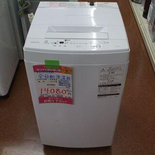 【店頭受け渡し】東芝 全自動洗濯機 4.5kg  AW-45M5...