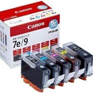 Canon純正品 5色マルチパック 未開封品