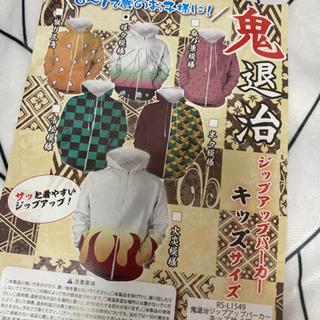 鬼滅の刃 胡蝶しのぶ③ 7点セット − 北海道