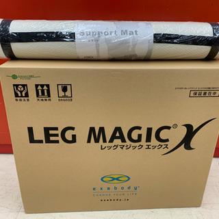 新品未開封 レッグマジックX マット付き 白色 健康器具 …