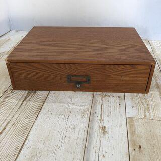 1段 レトロ 引き出し 木製 収納ボックス H8.8cm …