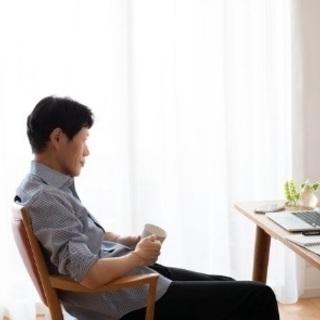 やっぱりオンライン飲み会より直接顔を突き合わせて交流【時間を有効活用】