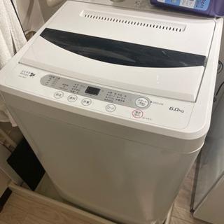 ハイアール洗濯機6kg