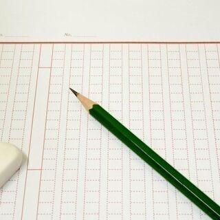 府立高校 入試対策 作文、小論文、自己PR文