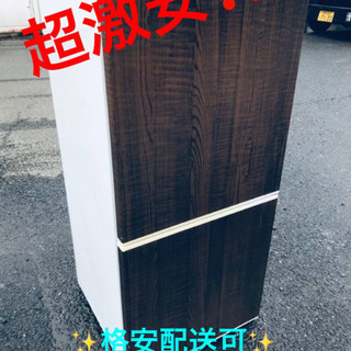 ET996A⭐️良品計画電気冷蔵庫⭐️