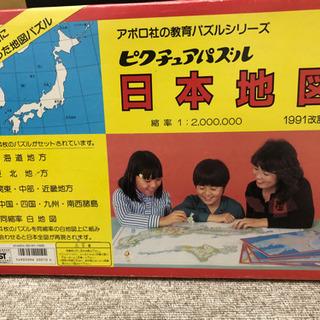 パズル ピクチャーパズル 日本地図