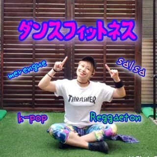 【zoom】初回無料☆ノンストップ!ダンスフィットネス!!