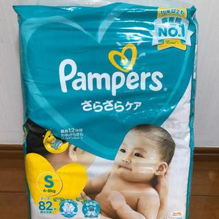 【未開封】ベビー紙おむつ パンパースS テープ 82枚の画像