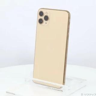 ※最終値下げ!iPhone 11pro max 256g SIMフリー