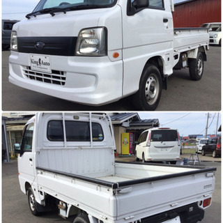 ★サンバートラック 4WD 5MT H19年式★