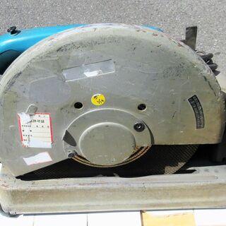 ☆マキタ Makita 2414NB 14型切断機◆シンプルモデ...