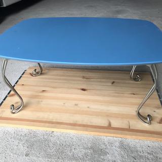 座卓テーブル 折り畳み式