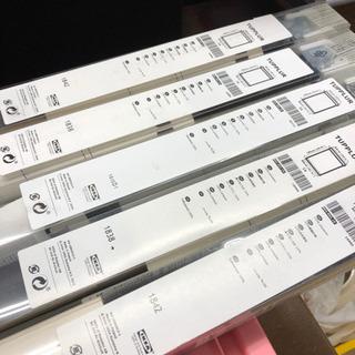 《残り3本》IKEA ロールカーテン  TUPPLUR 🌈しげん屋 − 愛知県