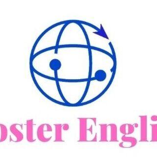 【長野県佐久/小諸】英語スクールFoster English☆オ...