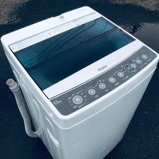 ♦️EJ974B Haier全自動電気洗濯機 【2018年…