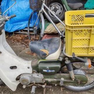 【ネット決済】決定しました スズキバーディー80 2サイクル レトロ車