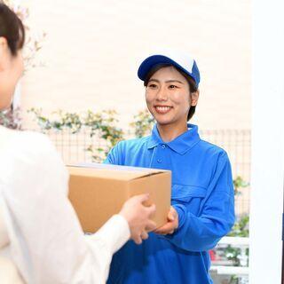 【未経験◎】支店長候補の募集開始