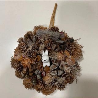 【ネット決済】miffy ミッフィー  ドライフラワー スワッグ...