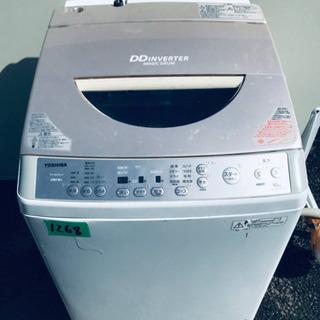 10.0kg ❗️送料設置無料❗️特割引価格★生活家電2点セット【洗濯機・冷蔵庫】 - 家電