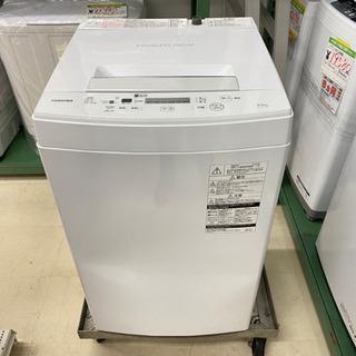 高年式 '20 TOSHIBA 4.5kg洗濯機 AW-45M7(W)