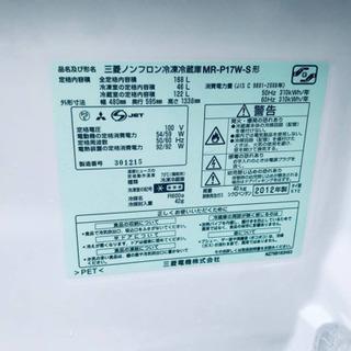 10.0kg ❗️送料設置無料❗️特割引価格★生活家電2点セット【洗濯機・冷蔵庫】 - 売ります・あげます