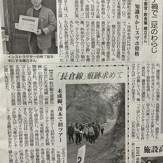 日本で唯一スマホの資格❗️スマホの相談員になろう❗️❗️