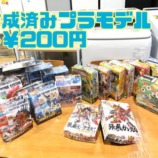 作成済みプラモデル 各¥200円【C6-521】