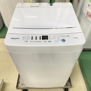 高年式 '20 Hisense 4.5kg洗濯機 HW-T45D