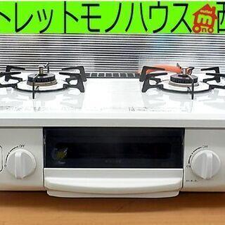 白いガステーブル LPガス リンナイ ET33NJH4SY ホワ...