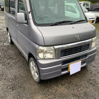 【ネット決済】バモス4WD AT車 車検R4/11まで!