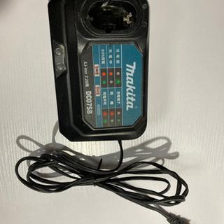 【ネット決済】マキタバッテリー充電器7.2V用 DC07SB