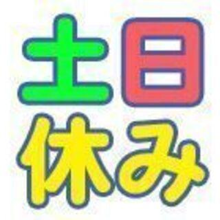 【丸亀市】容器の製造・加工・機械オペレーター/週払いOK💰土日休...