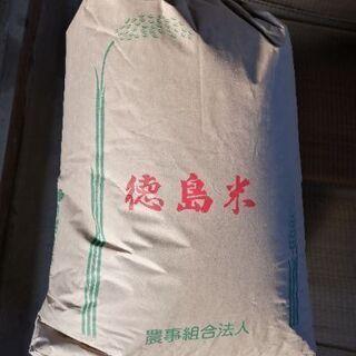 令和二年徳島県阿波市産 あきさかり 玄米30Kg