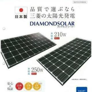 新品 ソーラー 太陽 光 パネル  発電 モジュール 未使用 で...