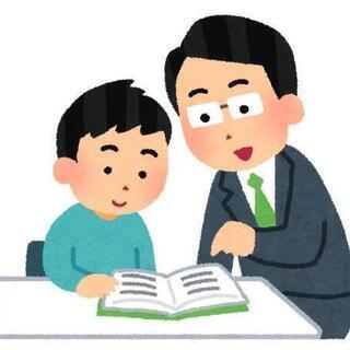 無料数学プリント&英語プリント差し上げます!!小学生~中学生