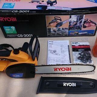 【チェンソー】 RYOBI CS-3001