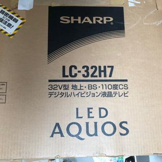 【ネット決済】TV SHARP LC-32H7