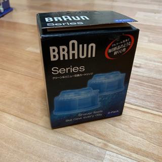 BRAUN Series2パック 洗浄液カートリッジ
