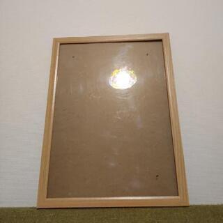 【無料】木製 額 フォトフレーム