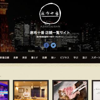 【最短翌日納品】ホームページ・ウェブサイト制作サービス
