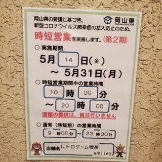 お料理好きな方😋シェフさん👨🍳。ウェイトレスさん募集‼️ − 岡山県