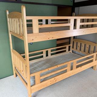 2段ベッド 在庫2台