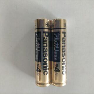 【ネット決済・配送可】単4アルカリ電池48本