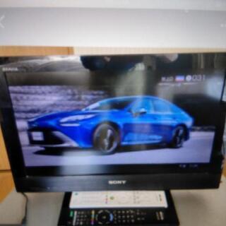 【ネット決済】SONY32型液晶テレビ